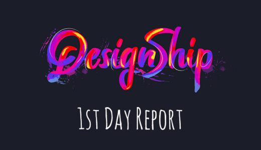 Designship 2018 1日目参加レポート